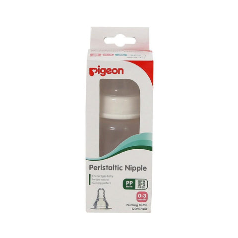 Pigeon Feeder (120ml) - test-store-for-chase-value