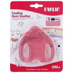 Farlin Soother - test-store-for-chase-value