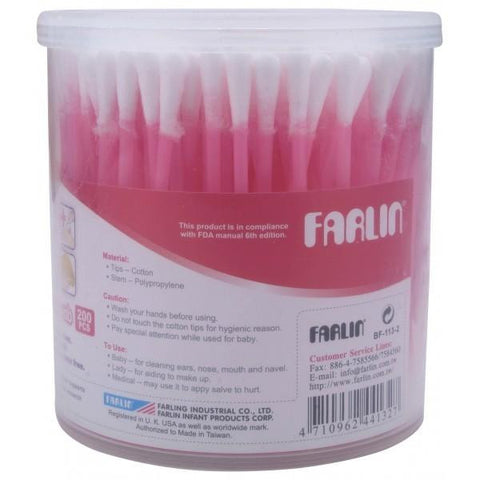 Farlin Cotton Buds 200 Pcs (BF-113-2) - test-store-for-chase-value