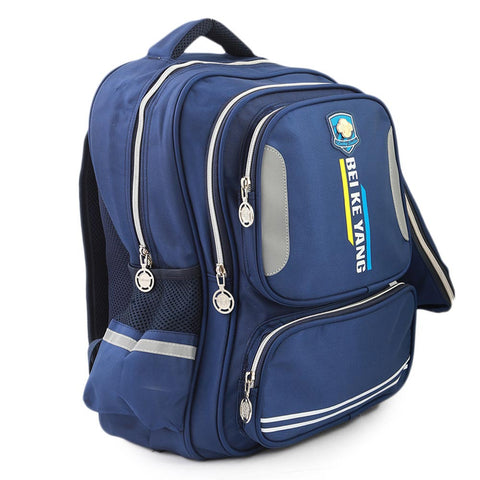 Kids School Bag (903) - Blue