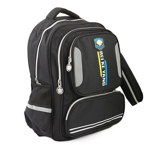 Kids School Bag (903) - Black