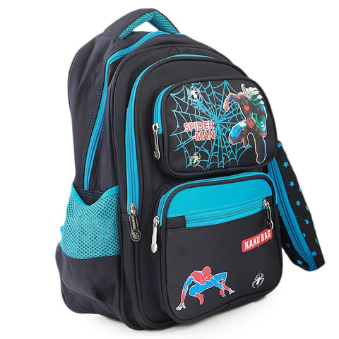 Kids School Bag (1679) - Navy Blue