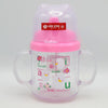 Loin Star Junior Mug 220ml GL-34 - Pink