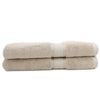 Terry Fancy Bath Towel - Beige