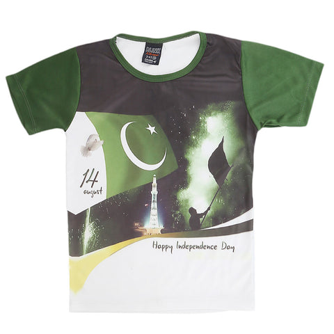 14th August T-Shirt For Boys - Green - test-store-for-chase-value