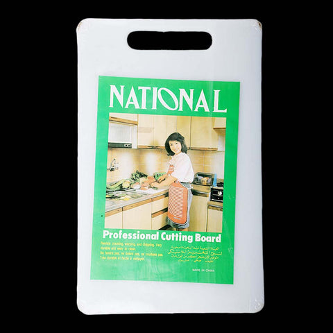 Fiber Cutting Board - Medium - test-store-for-chase-value