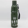Bottle Tank 750ML- Dark Green