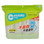Disposable Paper Glass 100pcs (779-781) CCD-1193 240ml