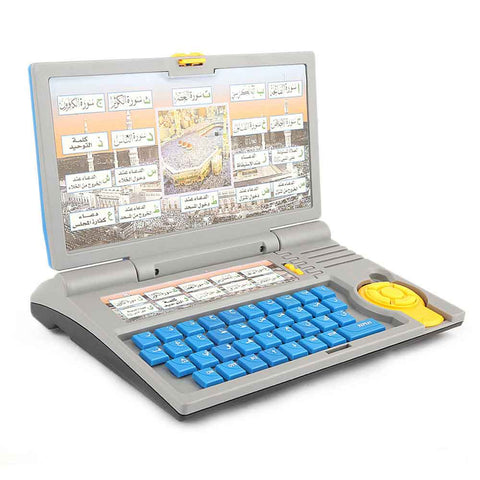 Islamic Educational Laptop - Blue - test-store-for-chase-value