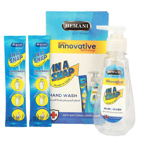 Hemani Anti-Bacterial Hand Wash - 200 ML
