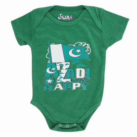 14th August Newborn Romper - Green - test-store-for-chase-value