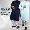 Men's Basic Slim Fit Kurta Pack Of 2