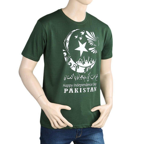 14th August T-Shirt For Men's - Green - test-store-for-chase-value