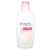 Pond's Moisturising Lotion 200 ml