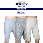 Men's Plain Jersey Shorts Pack Of 3