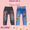 Girls Barbie Tights Pack of 2 - Multi