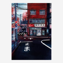 Load image into Gallery viewer, Kyoto 1