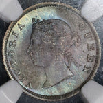 1891 NGC MS 65  British Guiana Silver 4 Pence Britain Empire Coin (17102401CZ)