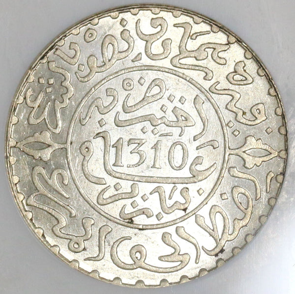1892 NGC MS 62 MOROCCO Silver 2 1/2  Dirhams 1310 AH POP 1/4 (17022401C)