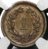 1876 NGC MS 63 SWITZERLAND 1 Rappen Swiss Coin POP 2/5 (18090817C)