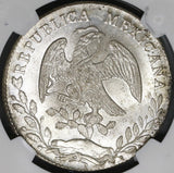 1879-Ga NGC MS 63 MEXICO Silver 8 Reales Flashy PL Coin POP 3/4 (18012701C)