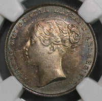 1852 NGC MS 63 Victoria Shilling Great Britain Silver Coin (18100401CZ)