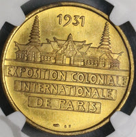 1931 MS 64 France Colonial Paris Exposition OCEANA Medal 31mm (17090602D)
