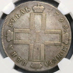 1799 NGC VF 20 RUSSIA Silver Rouble Paul I Coin (18090822CZ)