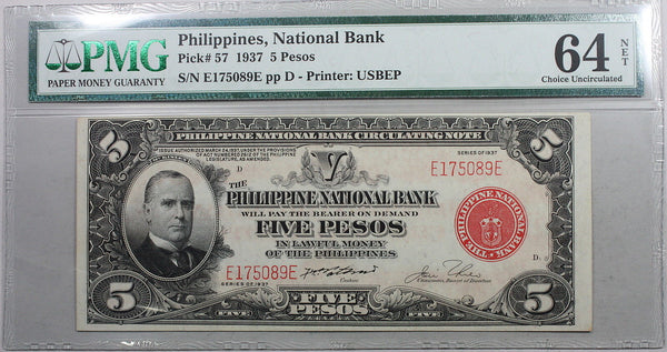 1937 Philippines National Bank 5 pesos McKinley Pick 57 PMG Certified Choice UNC 64