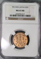1920 Japan NGC MS 65 RB 1 Sen Taisho 9  Mostly Red Coin (18082605C)