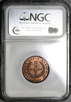 1891-H NGC MS 62 British North Borneo 1/2 Cent Britain Mint Coin (20030204C)