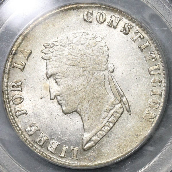 1854 PCGS AU 58 Bolivia 4 Soles Silver Palm Tree Coin (17051803D)