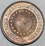 1894 Brazil 40 Reis UNC Red Brown Coin (20041601R)