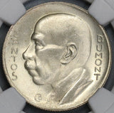 1936 NGC MS 64 BRAZIL 5000 Reis Dumont Aviation Silver Coin (18082203C)