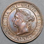 1890-H Canada Victoria 1 Cent UNC Britain Empire Coin (20100403R)