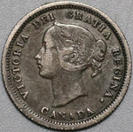 1858 Canada Victoria 5 Cents Silver Britain Empire Sterling Coin (20100401R)