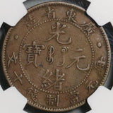 1900-06 NGC XF 40 Kwangtung 10 Cash China Low PO & 7 Spines  behind Flame Dragon (21020104C)
