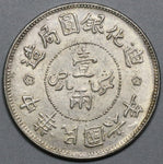1917 Sinkiang Province SAR (Tael) Rare Contemporary Counterfeit China Coin (19092603R)