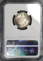 1949 NGC MS 64 Caribbean 20 Centavos Last Starfish Silver Coin (19041901C)