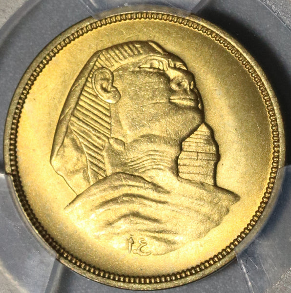 1955 PCGS MS 65 Egypt 10 Milliemes Giza Sphinx BU Coin POP 1/0 (20012704C)