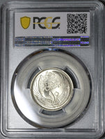 1955 PCGS MS 65 Egypt 10 Piastres Giza Sphinx Silver Coin POP 3/0 (20011902C)