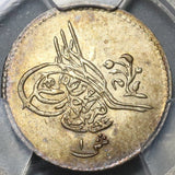 1874 PCGS AU 58 Egypt Ottoman Empire 1 Qirsh 1277/15 Silver Coin (20021802D)