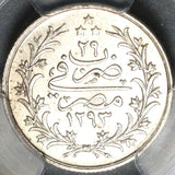 1904 PCGS MS 64 Egypt Ottoman Empire 1 Qirsh 1293/29H Silver Coin POP 1/1 (20060603C)