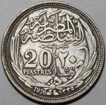 1916 Egypt 20 Piastres VF Britain Occupation Silver Crown Coin (20070107R)