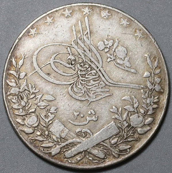 1911-H Egypt 20 Qirsh Ottoman Empire Silver Crown 1327/3 Heaton Mint Coin (20051302R)