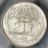 1917-H PCGS MS 63 Egypt 2 Piastres Britain Occupation Silver Coin (19090501D)