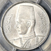 1939 PCGS MS 64 Egypt 5 Piastres 1358 AH King Farouk Silver Coin (20052802C)