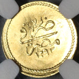 1882 NGC MS-67 Egypt Gold 5 Qirsh Ottoman 1293//7 Sultan Coin (20083005C)