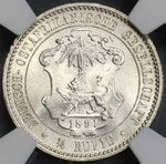 1891 NGC MS 64 German East Africa 1/4 Rupie Silver Lion Palm Tree Coin 77K (18082601D)
