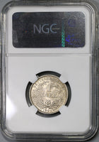 1906-D NGC MS 65 Germany 1 Mark Kaiser Reich Munich Silver Coin POP 1/1 (18122602C)